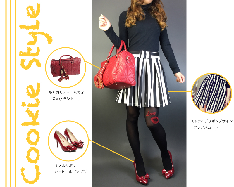 CookieStyle5