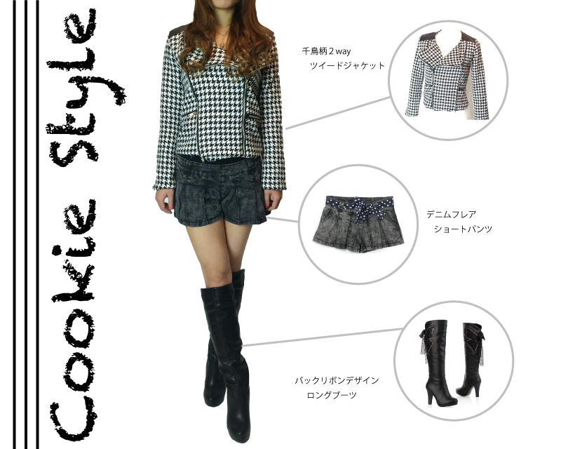 CookieStyle6