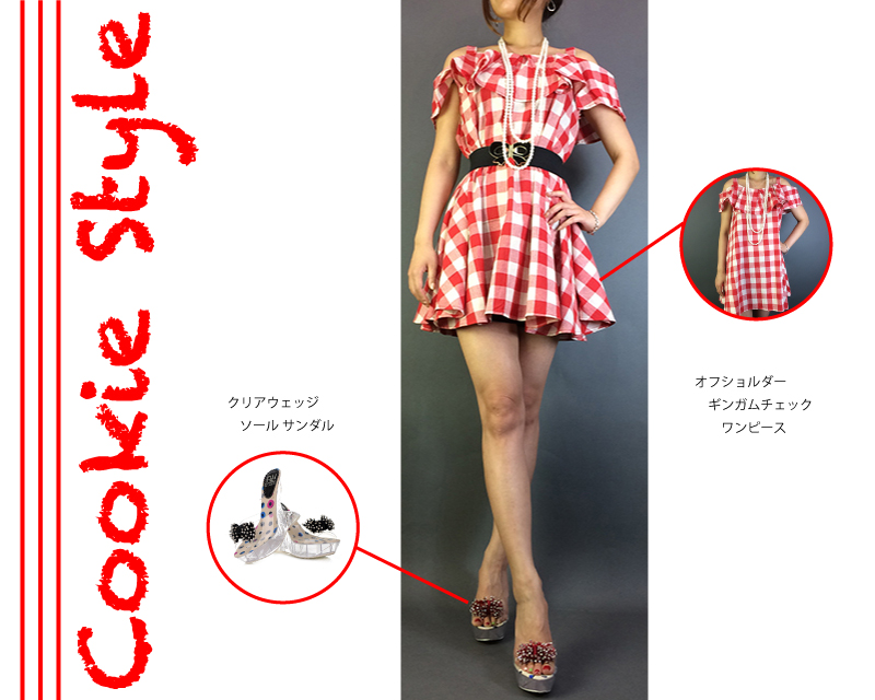 CookieStyle2